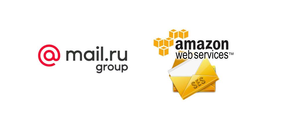mail.ru и amazon ses